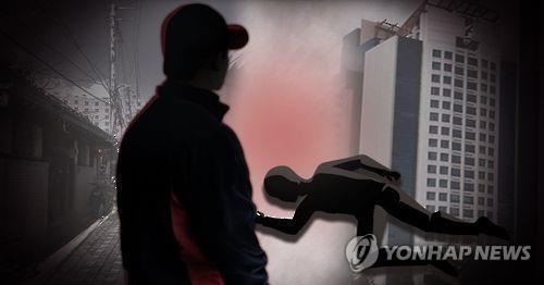 살인 일러스트[연합뉴스TV 제공]