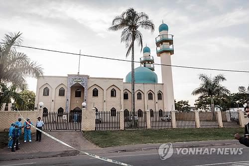 지난 5월 흉기 공격이 발생한 남아공 이슬람사원[AFP=연합뉴스 자료사진]