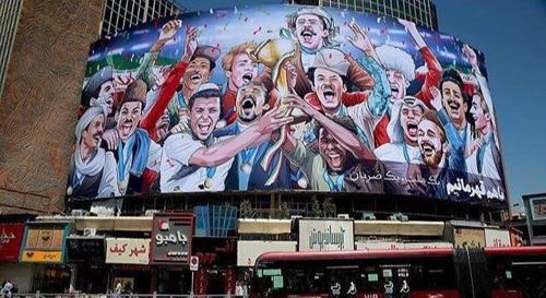 여성 차별 논란을 부른 테헤란 시내의 월드컵 홍보 포스터[트위터]