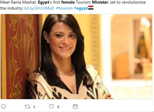 라니아 마샤트 이집트 관광장관[트위터 캡처]