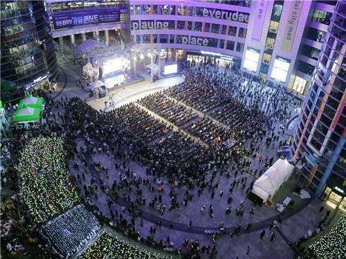 가든파이브 중앙광장 공연 모습