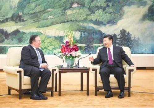 폼페이오 미 국무장관 만난 시진핑 중국 국가 주석