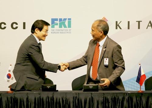 SK건설-필리핀 친환경 석탄화력발전소 건설 투자의향서(LOI) 체결식