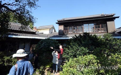 적산가옥[연합뉴스 자료 사진]