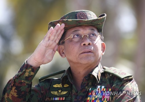 민 아웅 흘라잉 미얀마군 최고사령관[epa=연합뉴스 자료사진]
