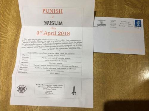 영국서 '무슬림 처벌의 날' 편지 뿌린 30대男 기소