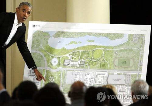 일리노이주, '오바마 센터' 건립에 혈세 2천억원 투입 승인