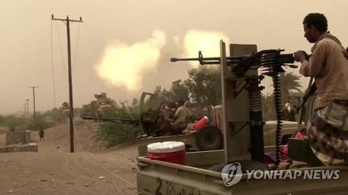 아랍동맹군, 예멘 반군 거점 호데이다 공항 포위