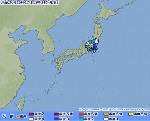 """日수도권서 규모 4.7 지진…""""쓰나미 우려 없어"""""""