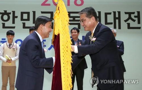 김해시, 대한민국 독서대전 준비 한창 #함께 읽을래?