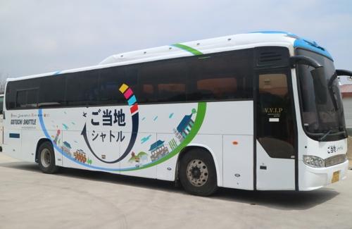 관광공사, 일본인 관광객용 강릉·공주 등 셔틀버스 운행
