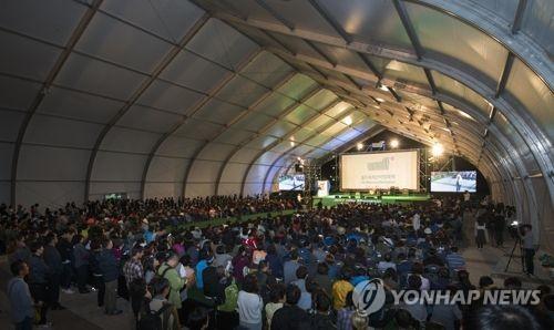 울주세계산악영화제, 아시아 산악영화 중심이 되다
