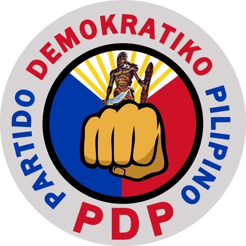 """필리핀 여당 """"북한에 대표단 파견, 양국관계 강화 지원"""""""