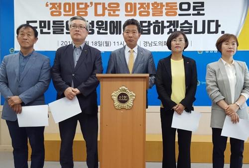 """경남 진보정당 """"선거 성과 미흡…기득권 정치 충실히 견제"""""""