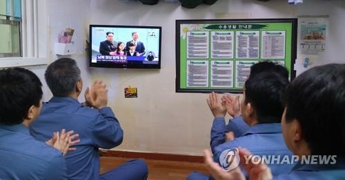 """[월드컵] 스웨덴과 한판 대결, 교도소에서도 """"대한민국∼"""""""