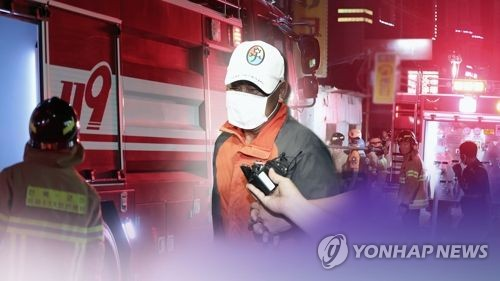 '술값 시비가 끔찍한 범죄로'…군산 장미동 주점 방화 전말