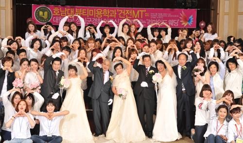 '꽃길 걷는 날' 20일 호남대서 다문화 가정 10쌍 합동결혼식