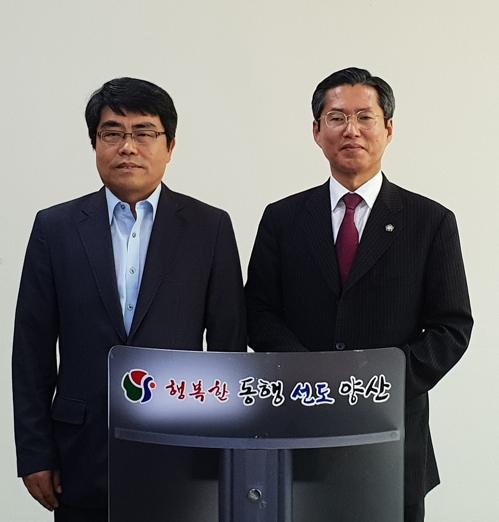 """김일권 양산시장 당선인 시정인수 착수 """"일자리 창출 중점"""""""