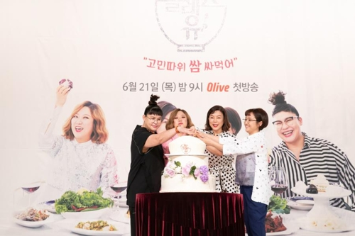 """'밥블레스유' 이영자 """"'전참시' 먹방과 다를 것"""""""