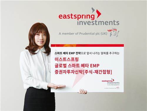 이스트스프링 글로벌 스마트베타 펀드, EMP펀드로 개명