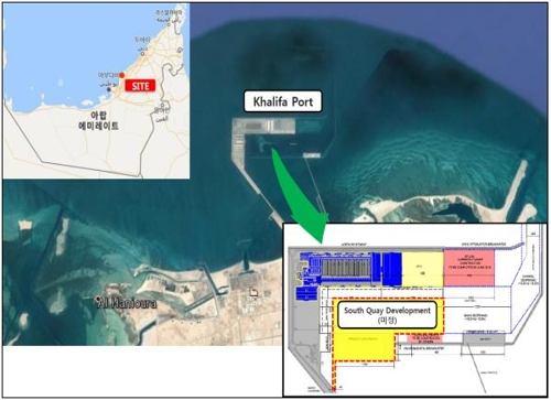 """해수부 """"UAE 항만개발 프로젝트 국내 기업 수주 지원"""""""