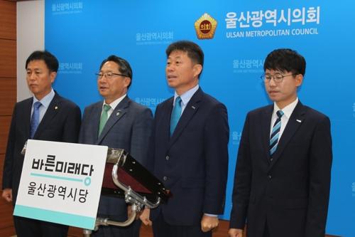 바른미래당 울산시당위원장 직무대행에 이상용 수석부위원장