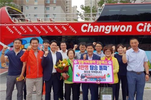 19일 탑승객 2만명을 넘어선 창원 시티투어 버스.