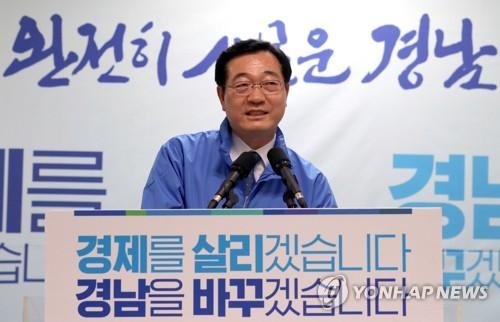"""민홍철 """"이명박 정부 때 동남권신공항 가덕도 배제세력 있었다"""""""