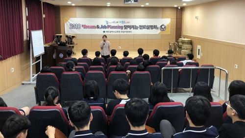 [대전충남소식] 대전교육청, 찾아가는 직업계고 진로설명회