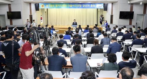 '민주당 독점' 경기의회, 의장·당대표 경선 과열 양상