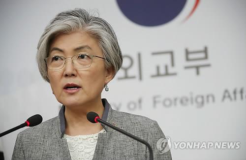 """강경화 """"북중 정상차원 긴밀소통, 한반도 비핵화 큰 기여"""""""