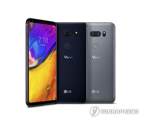 LG V35 출시 앞두고 V30+ 공짜폰 됐다…공시지원금 90만원