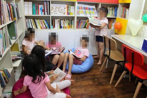서울시-솔트룩스, 지역아동센터 3곳에 '작은 도서관' 조성