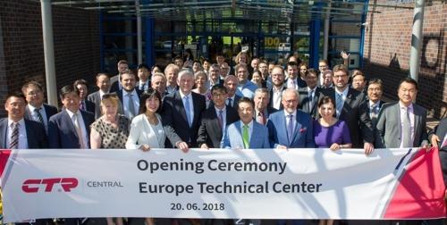 창원 차부품업체 '센트랄' 독일에 첫 해외 연구센터