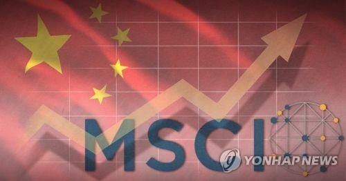 MSCI 신흥시장지수에 사우디·아르헨티나 편입