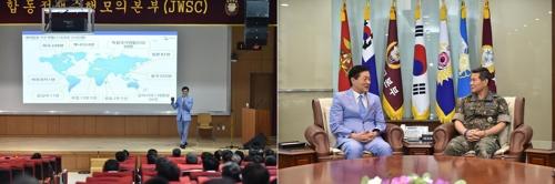 """한우성 이사장 """"재외동포, 군 창설에 공헌""""…합참서 특강"""