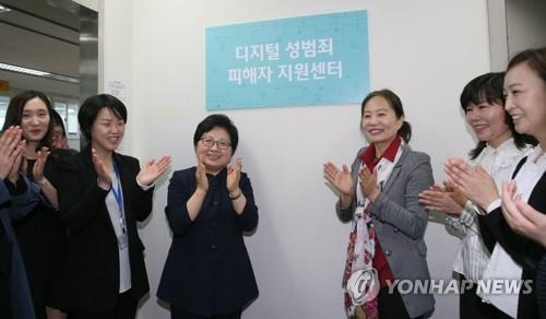 디지털성범죄 피해자지원센터 50일…불법촬영물 2천200건 삭제