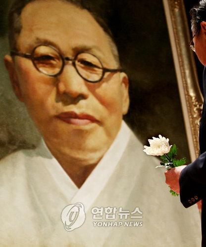 경교장부터 전주 남문까지 김구의 길을 다시 걷다