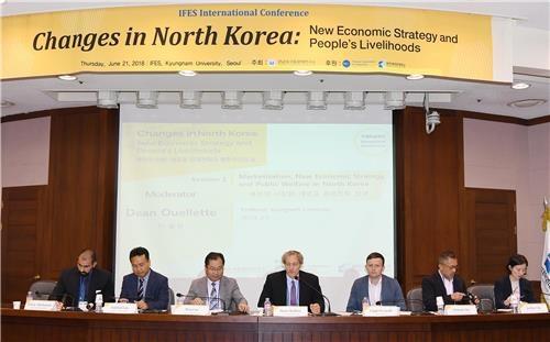경남대 극동문제연구소, 북한의 변화 국제회의