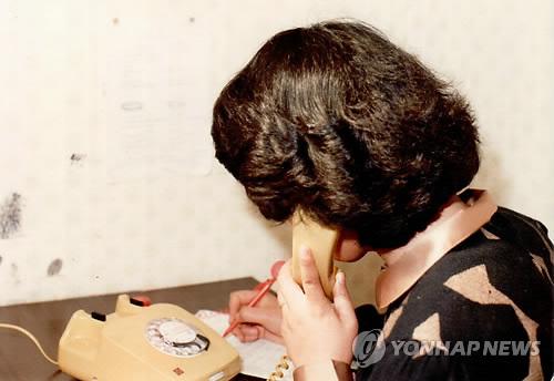 """한국여성의전화 창립 35주년…""""할 일이 많습니다"""""""