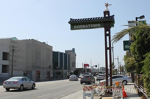 LA 한인타운 분리안 투표 부결…반대 98.5%로 한인 결집력 과시