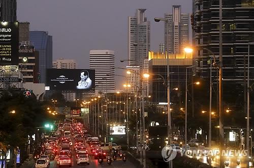 [율곡로 칼럼] '방콕과 태국은 딴나라' vs '서울공화국'