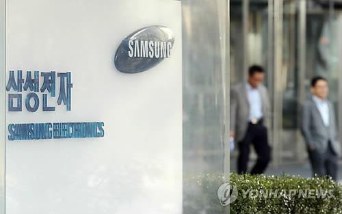 삼성전자, 서울대연구소서 차세대 배터리 기술포럼 개최