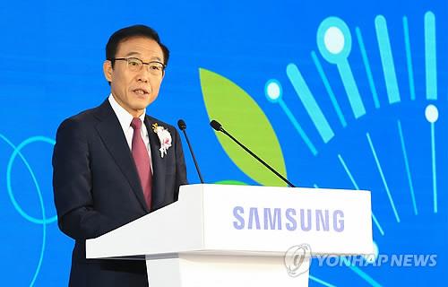 """""""초격차 유지"""" 삼성전자 글로벌전략회의 개막…이재용 불참(종합)"""
