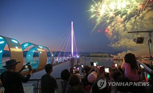 춘천 구곡폭포·삼악산 입장료 내면 상품권으로 되돌려 준다