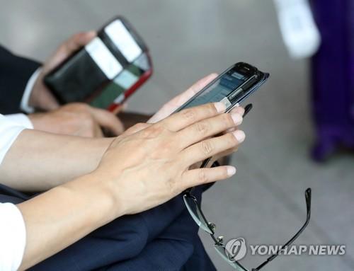 """""""모바일 데이터 트래픽 5년 뒤 8배 급증…5G가 20%"""""""
