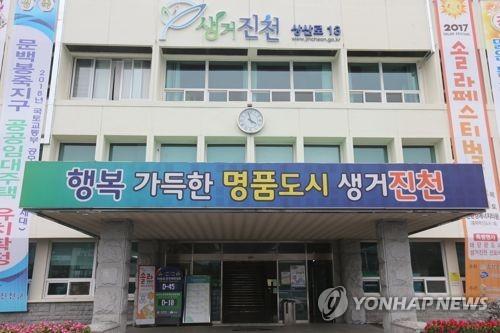 [충북소식] 진천군 시·군 종합평가서 최우수기관