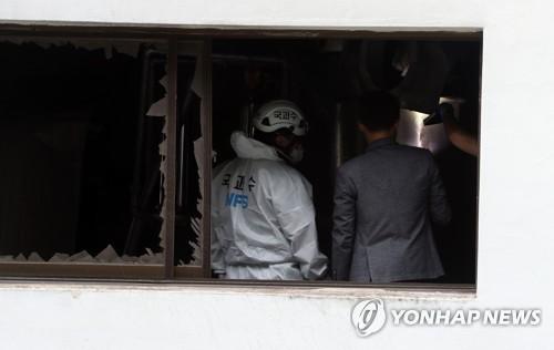 """국과수 """"한전원자력연료 폭발사고, 배관 절단때 튄 불티 때문"""""""