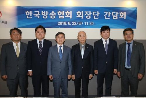 [동정] 이효성 방통위원장, 방송협회 회장단과 간담회