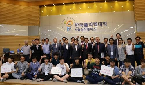 폴리텍대 서울강서캠퍼스, '제1회 코월드 해킹 방어대회' 개최
